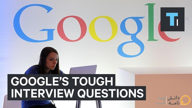 41-of-googles-toughest-interview-questions